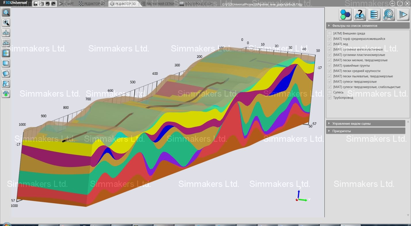 3D buried pipeline model on permafrost