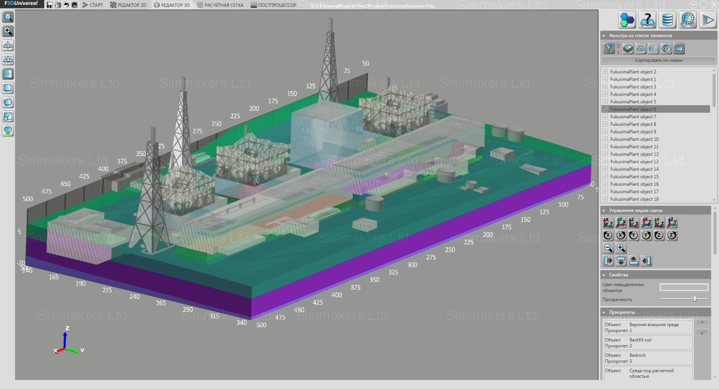 3D model of the infrastructure elements of the Fukushima NPP with Frost 3D Universal software