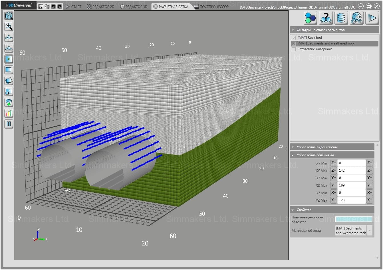 Meshed site for ground freezing simulation during tunnel construction