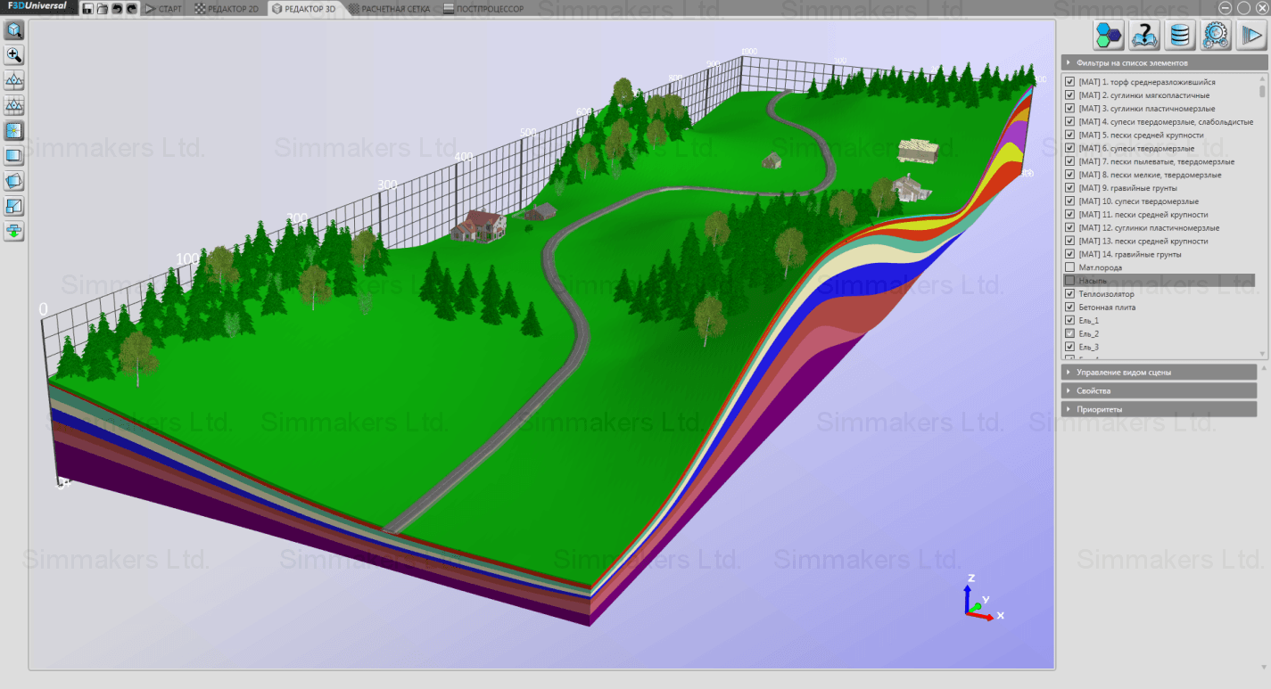 3D model of a road and geological structure of the soil in an area with complex terrain
